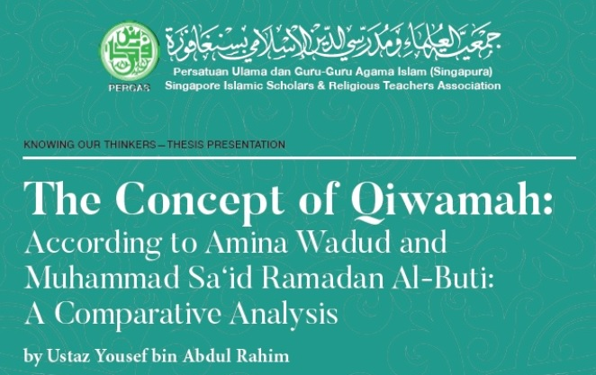The Concept of Qiwāmah