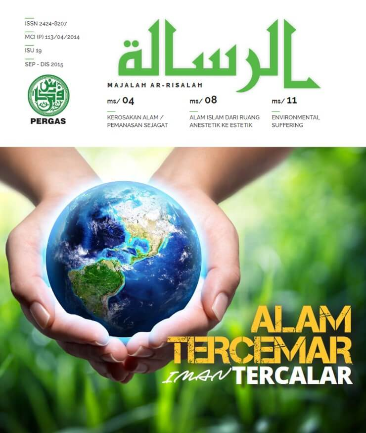 AR-Risalah Issue 19