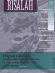 Pergas Risalah 1997