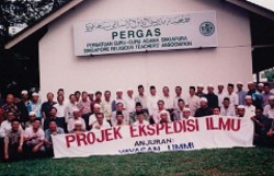 Pergas Timeline 1984