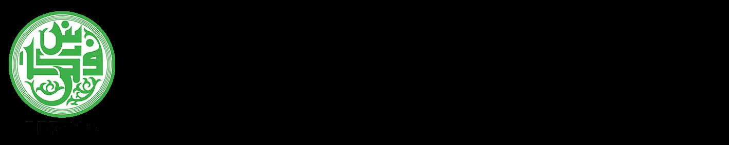 Pergas Logo
